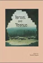 Israel and Yeshua