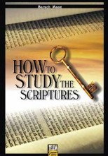 how-to-study-the-scriptures