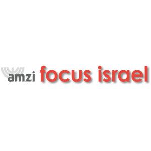 Amzi focus Israel logo