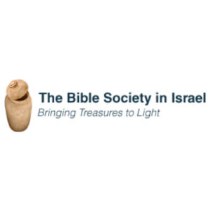The Bible Society in Israel logo