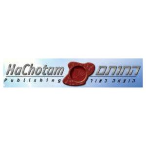 HaChotam Publishing logo