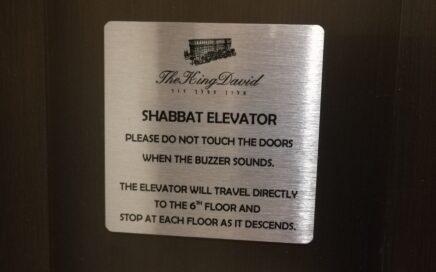 Shabbat elevator plate